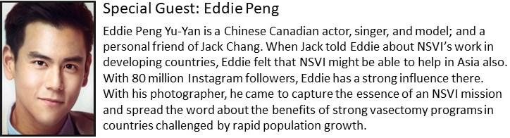 Eddie-Peng-4